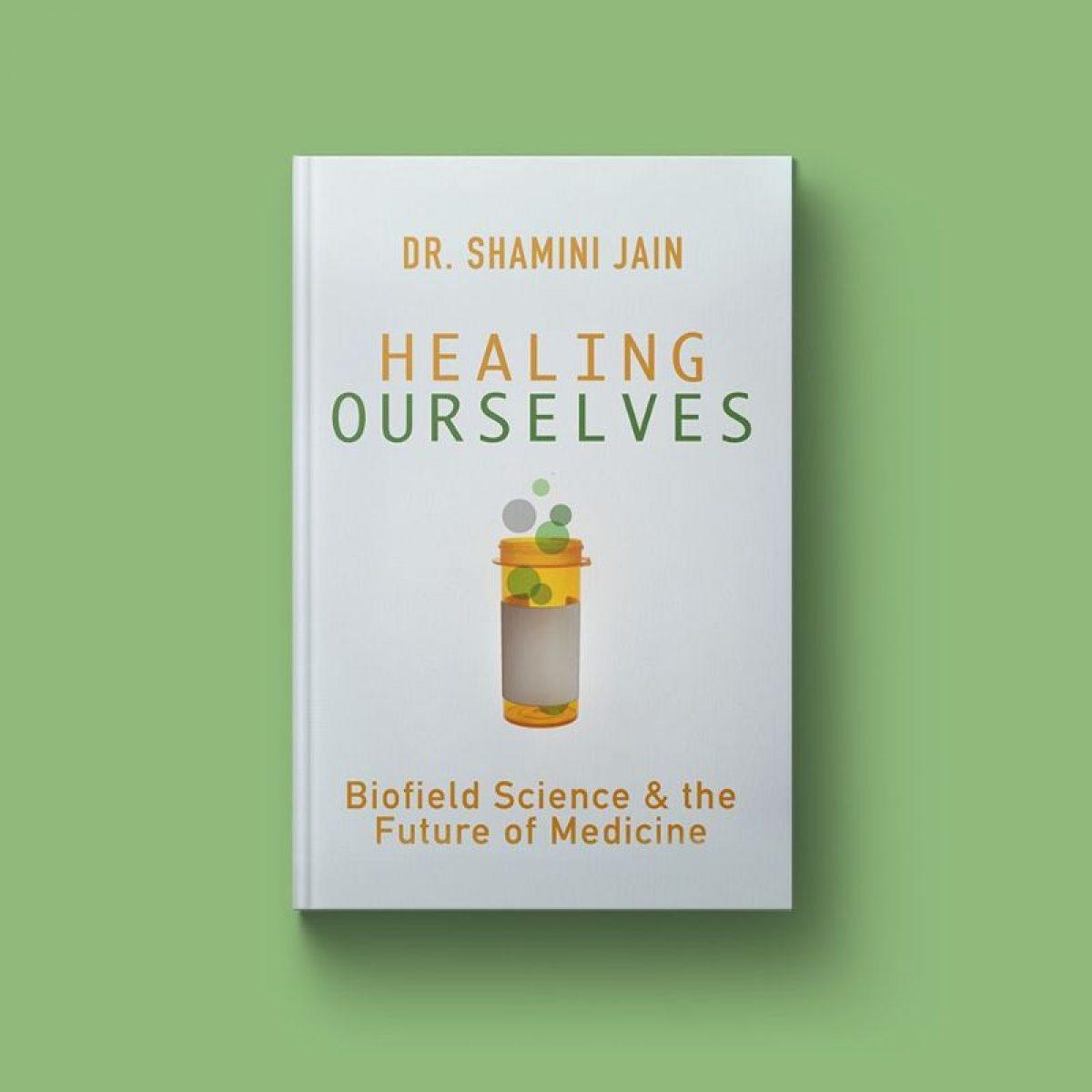 healing-ourselves-shamini-jain-cover-art-3